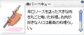 d0020723_2319859.jpg