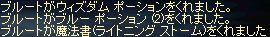 b0064226_14173157.jpg