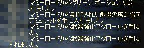 b0064226_14232094.jpg