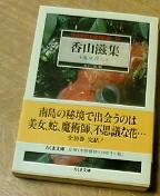 f0100831_22395761.jpg