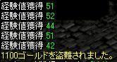 a0074533_1644387.jpg