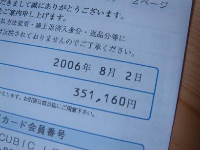 d0004141_2011189.jpg