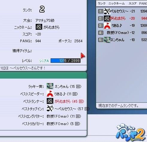 b0064444_0493576.jpg
