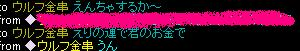 e0026344_10335960.jpg