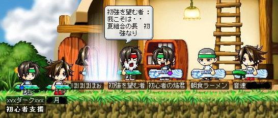 f0081046_654736.jpg