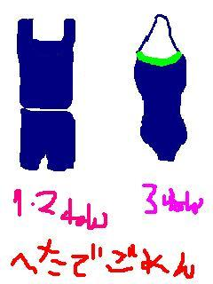 b0021747_18231130.jpg