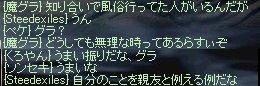 e0058448_19413669.jpg