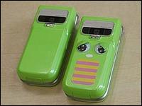 ガチャピン携帯_b0001549_22463844.jpg