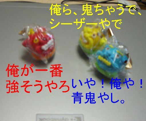 f0053952_12295961.jpg