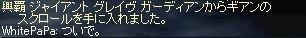 b0077853_0114850.jpg