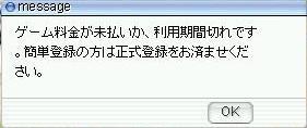 d0065256_8513179.jpg