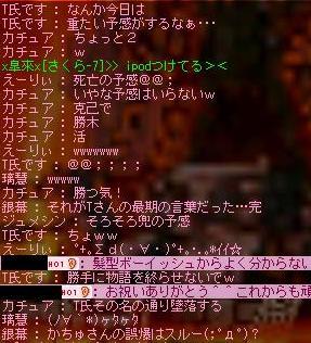 e0091363_8494872.jpg