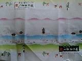 f0006565_0223695.jpg