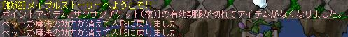 f0097467_040944.jpg