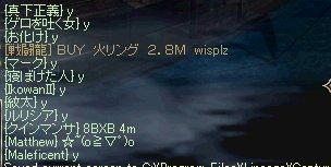 b0107468_1204142.jpg