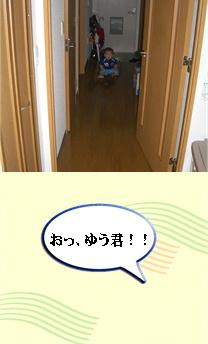 f0054868_224814.jpg