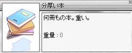 f0086468_1555384.jpg