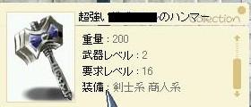 d0073572_1652367.jpg