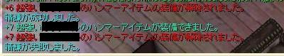 d0073572_16535019.jpg