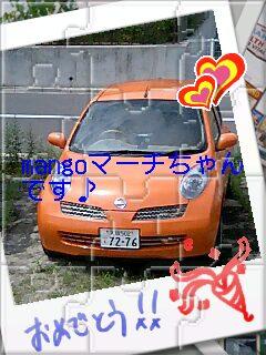 f0031675_1114519.jpg
