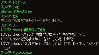 c0056384_15371576.jpg