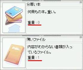 b0032787_2043837.jpg