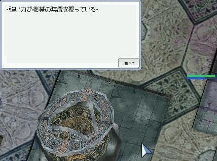 b0032787_20565847.jpg