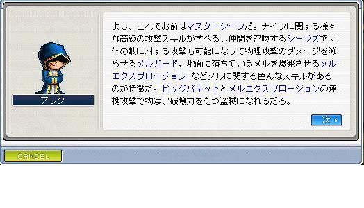 c0082593_0344989.jpg
