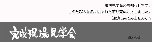 b0078597_20262189.jpg