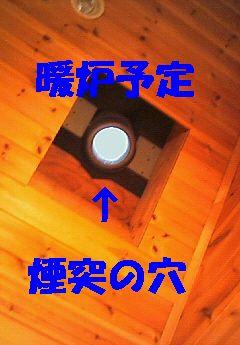 b0090201_15321920.jpg