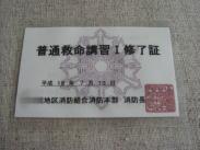 a0053203_035334.jpg