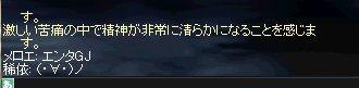 b0078004_242554.jpg