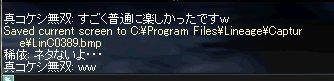 b0078004_26518.jpg