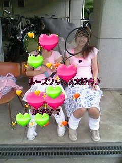 b0089407_1453226.jpg