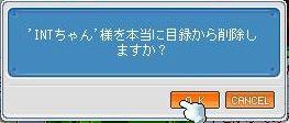 d0052411_315485.jpg