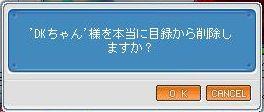 d0052411_32474.jpg