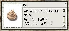 d0033420_1525512.jpg
