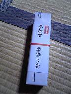b0091423_232262.jpg