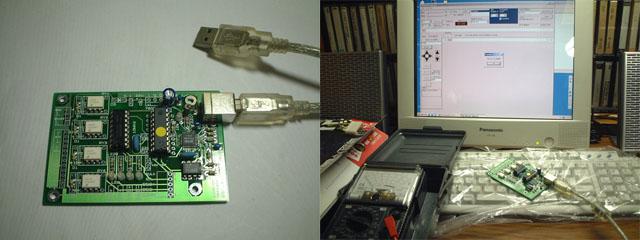 【緊急報告】 WEBカメラガイド基板 PRO (USBバージョン)_c0061727_22443435.jpg
