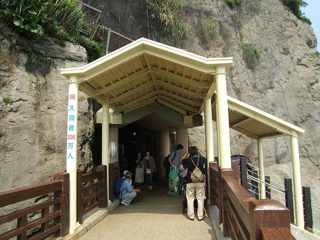 江ノ島で行ってきた岩屋洞窟~入り口から第一洞窟_e0089232_22372390.jpg