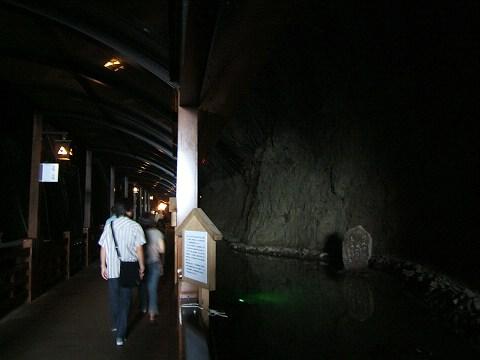 江ノ島で行ってきた岩屋洞窟~入り口から第一洞窟_e0089232_22411911.jpg