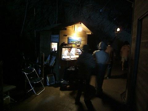 江ノ島で行ってきた岩屋洞窟~入り口から第一洞窟_e0089232_22422314.jpg