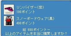 f0016533_2135329.jpg