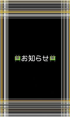 d0044736_3122493.jpg