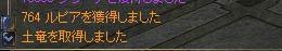 b0103839_13235078.jpg