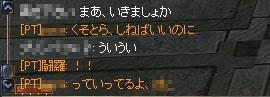 b0103839_1350556.jpg