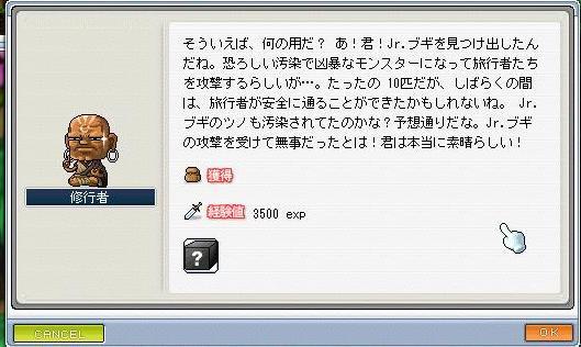 f0075439_178472.jpg