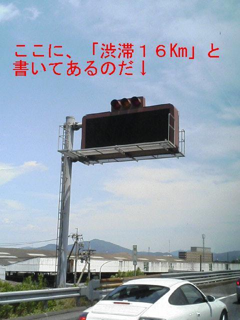 ap bank fes\'06  in つま恋_e0013944_3404982.jpg