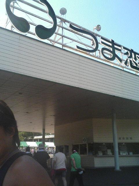 ap bank fes\'06  in つま恋_e0013944_3453285.jpg