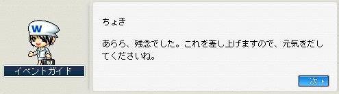 f0081046_3213163.jpg